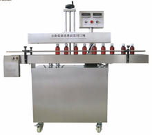 Automatic Electromagnetic Induction Bottle Cap Sealing Machine(GLF-1800)