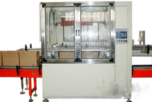 Automatic Carton Packing Machine(ZX-10)