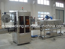 Automatic Bottle Shrink Labeling Machine(SL-150)
