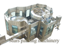 Monoblock Rinsing Filling Capping Machine(CGF60-60-15)
