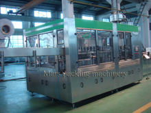 Monoblock Washing Filling Capping Machine(CGF40-40-12)